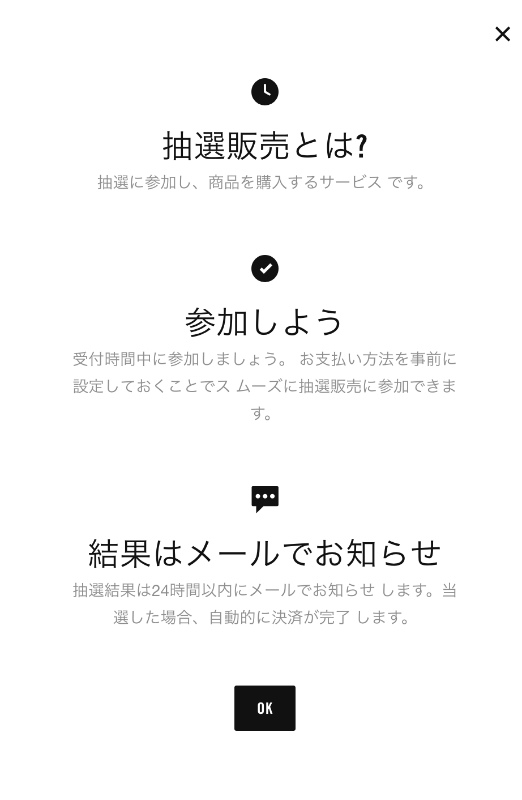 スクリーンショット 2016-10-25 9.01.14